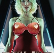 apple bra galactica